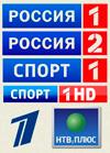 трансляция Олимпиады 2012 в России