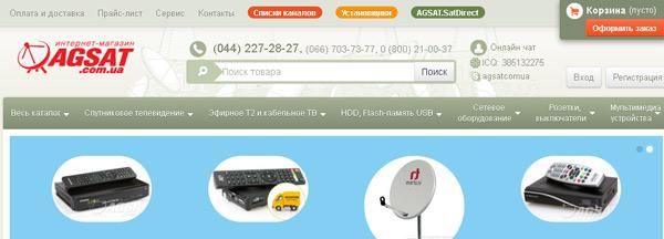 интернет магазин спутникового телевидения