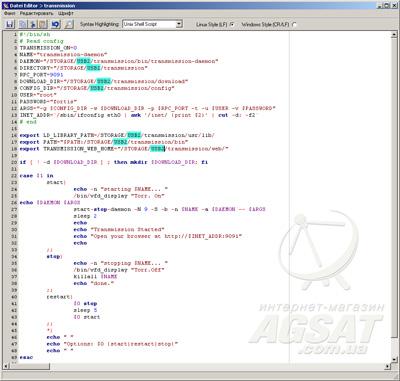 Установка Torrent клиента на спутниковый ресивер.