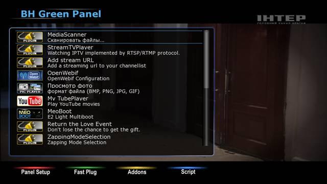 G:\VU+\green panel.bmp