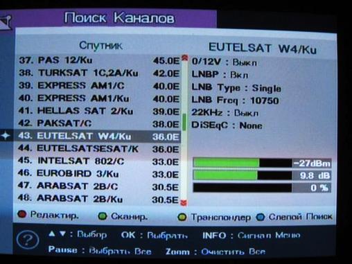 Киев спутниковые гей порно каналы