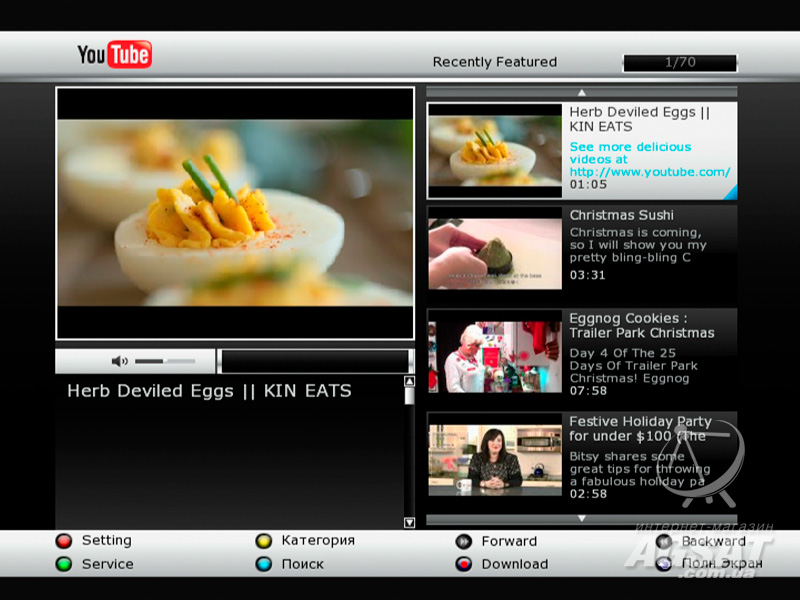 YouTube Optibox Gekko HD