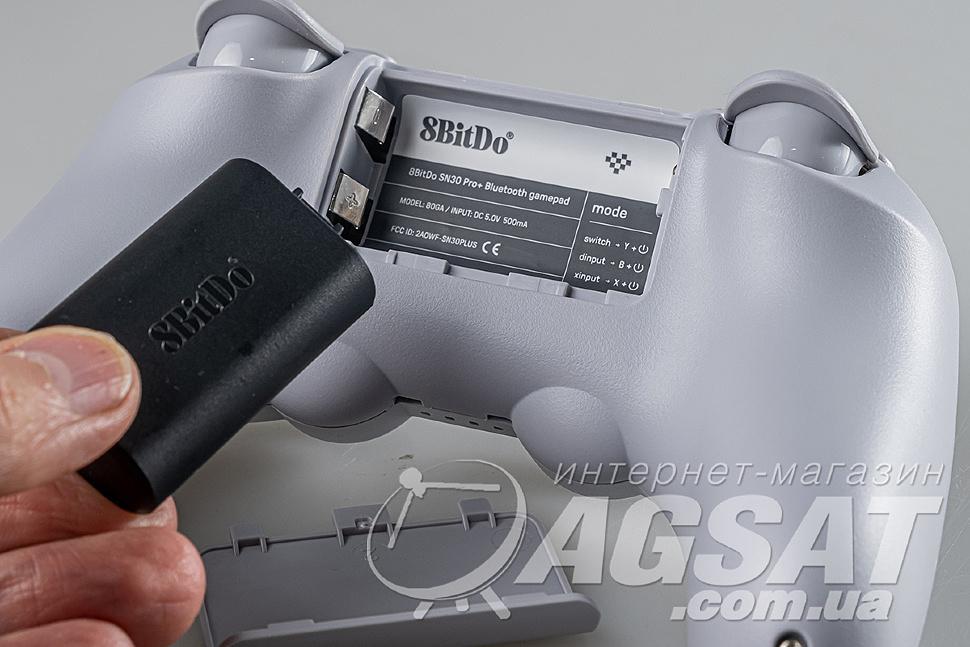 8Bitdo SN30 Pro Plus