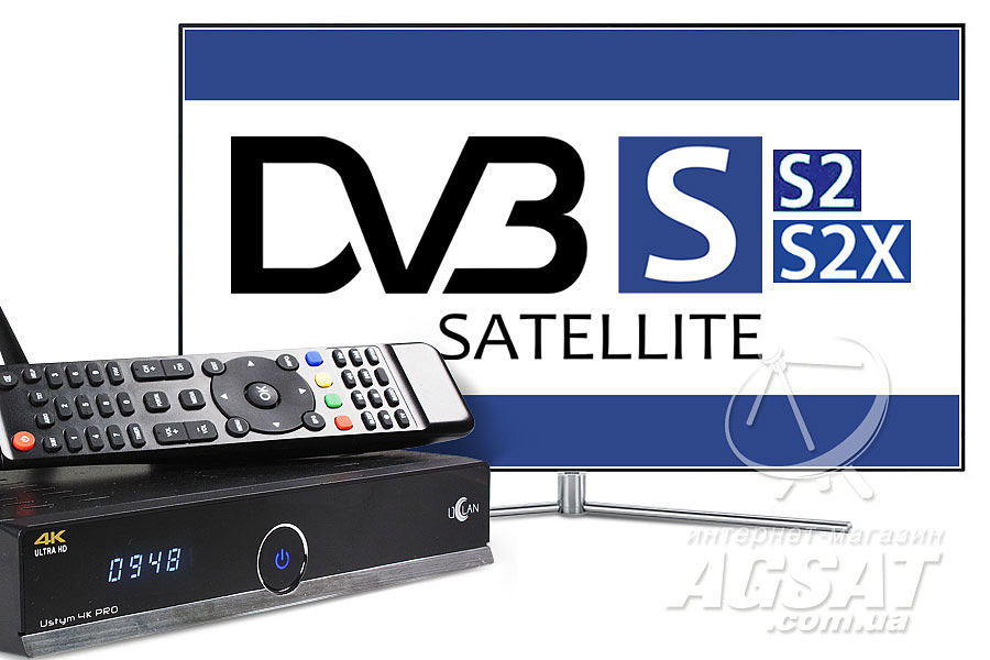 Стандарти DVB-S, DVB-S2 і DVB-S2X