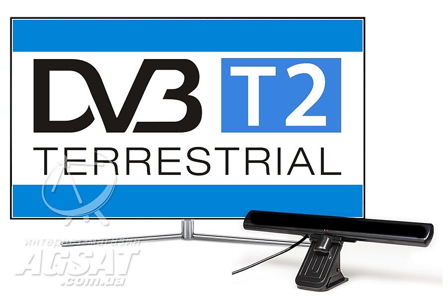 Стандарты эфирного ТВ DVB-T, DVB-T2