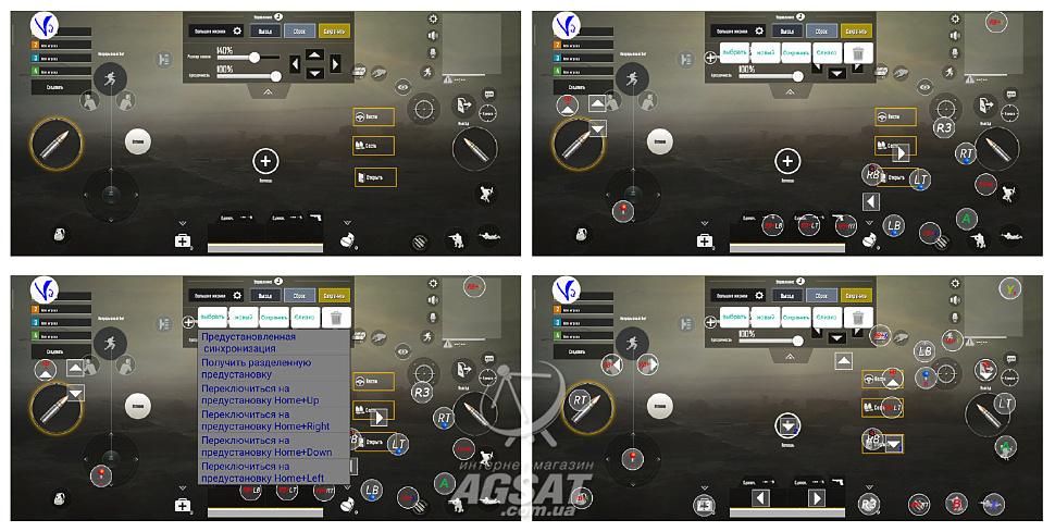 Геймпад в PUBG Mobile: как подключить и настроить?