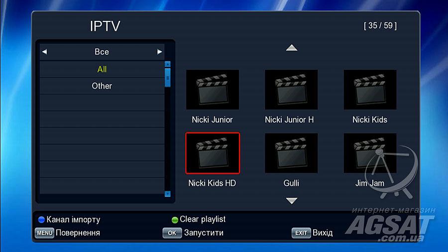 Загрузка IPTV плейлиста в Т2 приставку