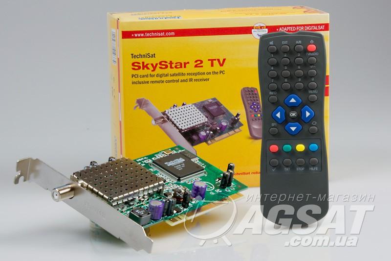 Skystar 2 Express Hd Driver Download